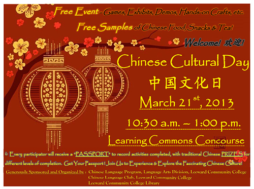 Chinese cultural day at leeward cc leeward community college flier with chinese lantern with activities stopboris Choice Image